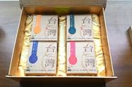 4小福 茶葉禮盒組450
