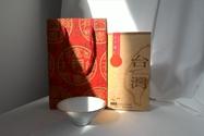 Tea Gift-SML Black Tea-18